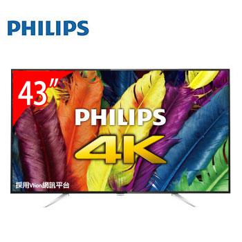 PHILIPS 43型 4K LED智慧聯網