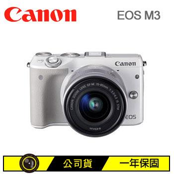 CANON EOS M3 數位單眼相機 (15-45KIT) 白