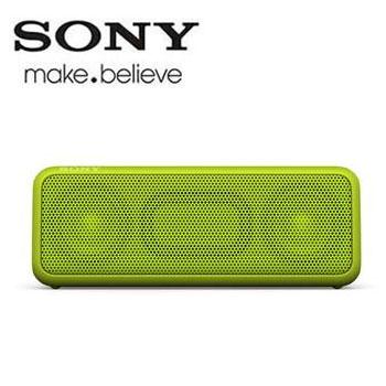 【福利品】SONY NFC/藍牙揚聲器