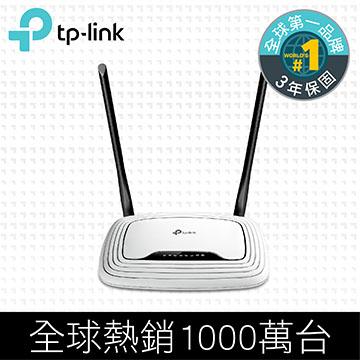 TP-LINK 無線N寬頻路由器