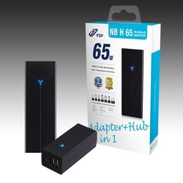 FSP NB萬用筆電電源供應器