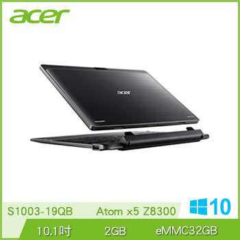 【32G】ACER S1003 變型平板筆記型電腦