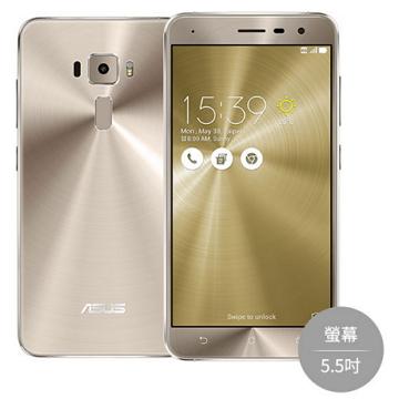 【5.5吋】ASUS ZenFone 3 -金