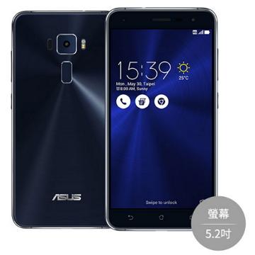 【5.2吋】ASUS ZenFone 3 -藍寶黑