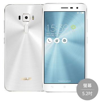 【5.2吋】ASUS ZenFone 3 -月光白