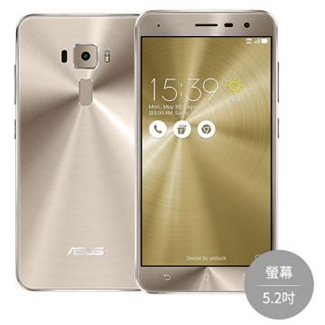 【5.2吋】ASUS ZenFone 3 -閃耀金