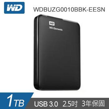 【1TB】WD 2.5吋 行動硬碟(Elements)