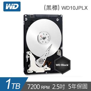 【1TB】WD 2.5吋 SATA硬碟(黑標)