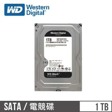 【1TB】WD 3.5吋 SATA硬碟(黑標)