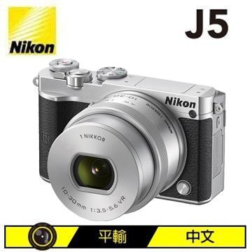 NIKON J5 10-30mm 微單眼相機