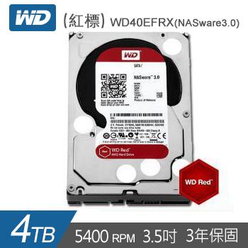 【4TB】WD 3.5吋 NAS硬碟(紅標)