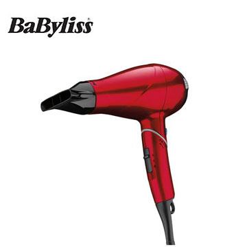 BaByliss 專業護髮柔髮負離子吹風機