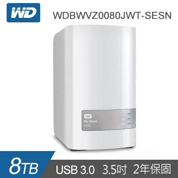 【8TB(4TBx2)】WD 雲端儲存 MyCloud Mirror Gen2