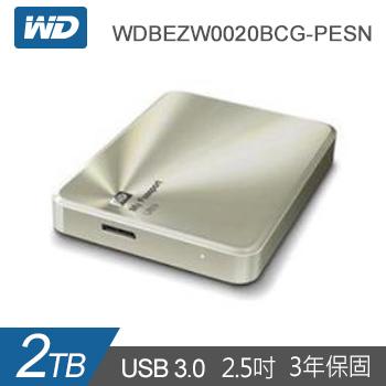 【2TB】WD 2.5吋 行動硬碟My Passport(金屬金)