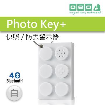 OEO Photo Key 藍牙快拍/定位警示器-白