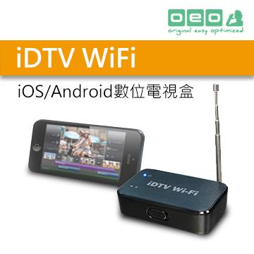 OEO IDTV WiFi數位電視盒
