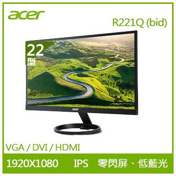【22型】ACER R221Q IPS液晶顯示器