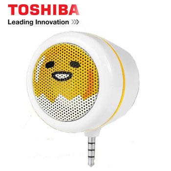 TOSHIBA 蛋黃哥揚聲器