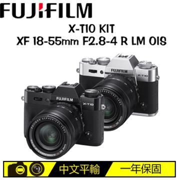 FUJIFILM X-T10 微單眼相機 (KIT)