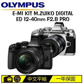 OLYMPUS OM-D E-M1 微單眼相機 (KIT)