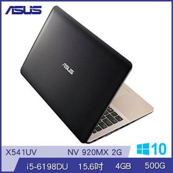 華碩X541UV Ci5 920MX筆記型電腦