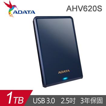 【1TB】ADATA 2.5吋行動硬碟 HV620S(藍)