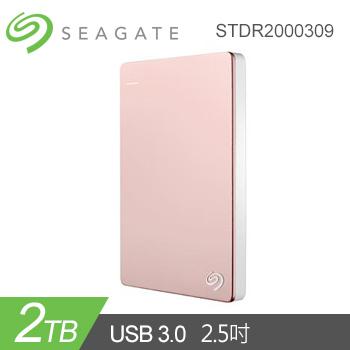 【2TB】Seagate 2.5吋行動硬碟BackupPlusSlim
