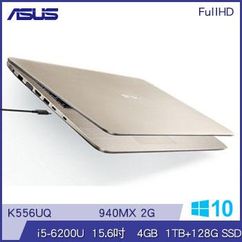 華碩 K556UQ Ci5 940MX筆記型電腦