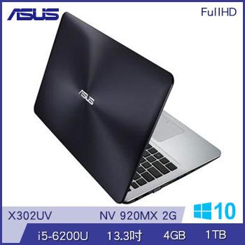 華碩X302UV Ci5 920MX筆記型電腦