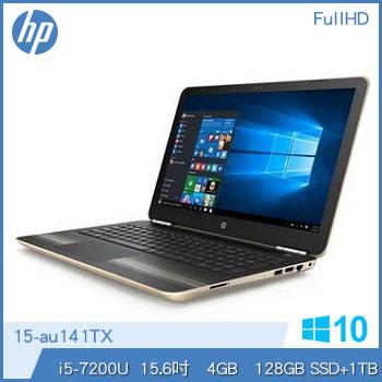 【混碟款】HP Pavilion 15-au141TX Ci5 GT940MX 筆記型電腦-時尚金