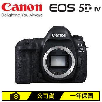 CANON EOS 5D IV數位單眼相機(BODY)