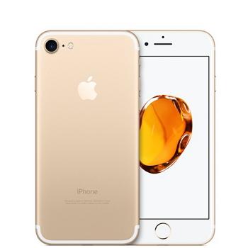 【256G】iPhone 7 金色