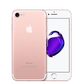 【256G】iPhone 7 玫瑰色