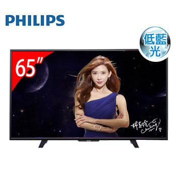 PHILIPS 65型LED液晶顯示器