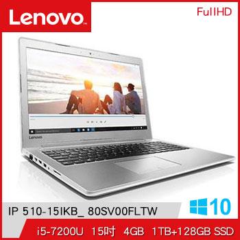 【混碟款】LENOVO IdeaPad 510 Ci5 940MX獨顯筆電