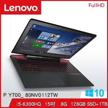 【混碟款】LENOVO IdeaPad Y700 Ci5 GTX960M獨顯筆電