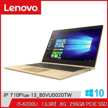 LENOVO IdeaPad 710Plus Ci5 NV 940MX 商務筆記型電腦