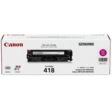 Canon CRG 418M紅色碳粉匣