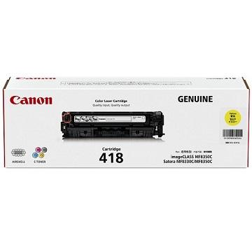 Canon CRG 418Y黃色碳粉匣