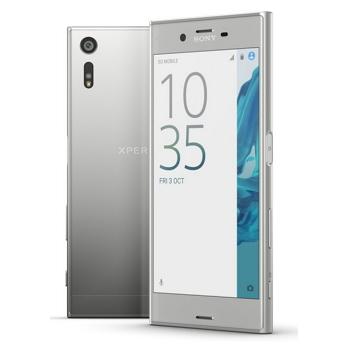 Sony Xperia XZ-銀