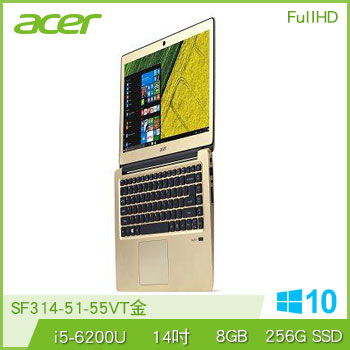 ACER SF314 Ci5-6200 256G SSD 輕薄筆電