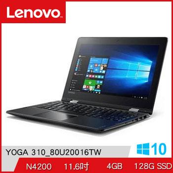 LENOVO IdeaPad YOGA 310 N4200 128G SSD筆電