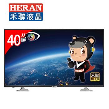 HERAN 40型智慧聯網顯示器