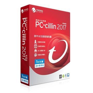 PC-cillin 2017 三年一台防護版