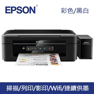 EPSON L385 Wi-Fi四合一連續供墨複合機
