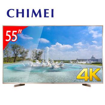 CHIMEI 55型4K 連網液晶顯示器