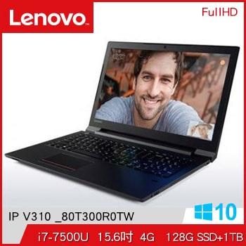 【混碟+雙碟】LENOVO IdeaPad V310 Ci7 AMD R5-M430獨顯筆電