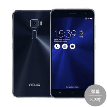 【5.2吋】ASUS Zenfone 3 (4G/64G)-黑
