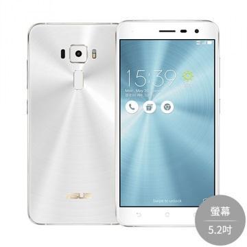 【5.2吋】ASUS Zenfone 3 (4G/64G)-白