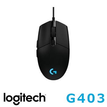 羅技G403 PRODIGY有線遊戲滑鼠